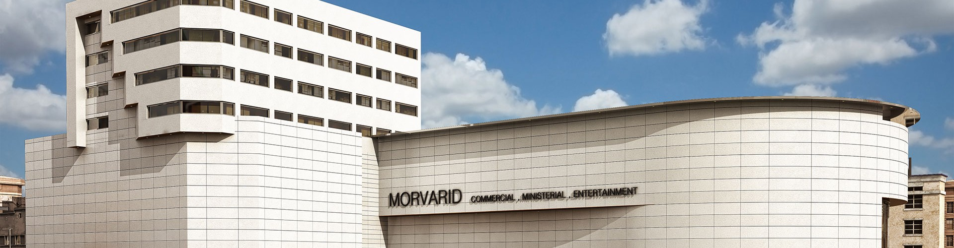 Morvarid commercial and administrative complex